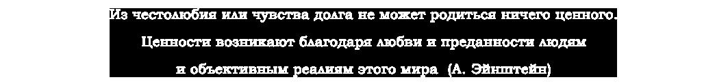 1 надпись