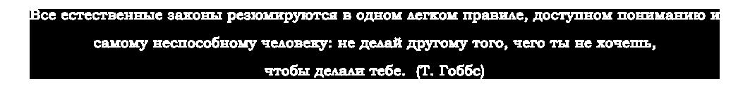 2 надпись